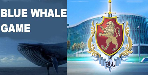 dont_play_blue_whale_game